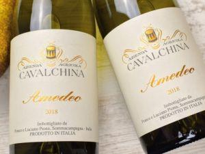 Cavalchina - Custoza Superiore 2018 Amedeo