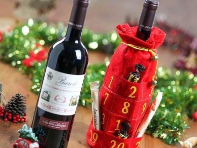 Marchesi di Barolo - Wein-Adventskalender Barolo 2011 Riserva