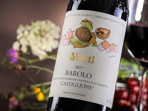 Vietti - Barolo 2017 Castiglione