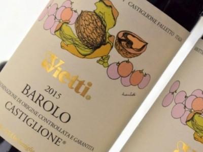 Vietti - Barolo 2015 Castiglione Magnum