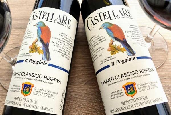 Castellare - Chianti Classico Riserva 2017 Il Poggiale