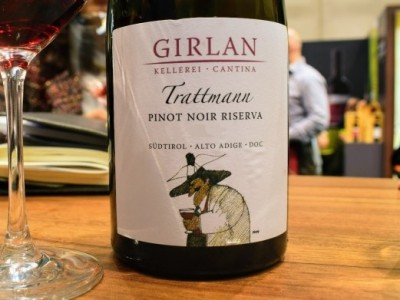 Pinot Noir Riserva 2017 Trattmann