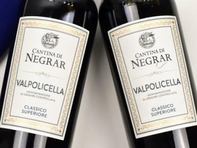 Cantina di Negrar - Valpolicella Classico 2017 Superiore