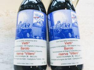 Vietti - Barolo Riserva 2010 Villero