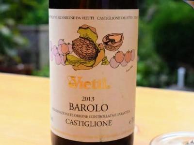 Barolo 2013 Castiglione