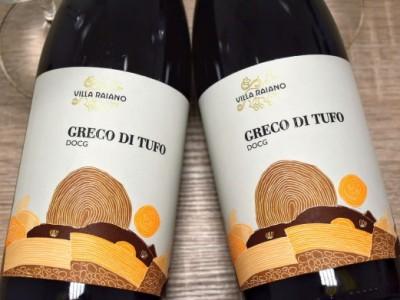 Greco di Tufo 2018