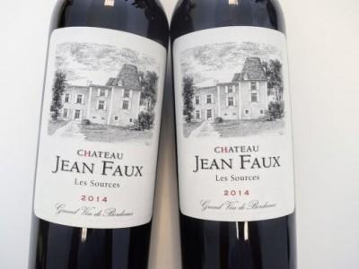 Bordeaux Supérieur 2014 Les Sources