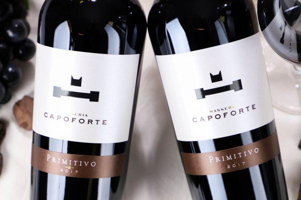 Capoforte - Primitivo 2017 Salento