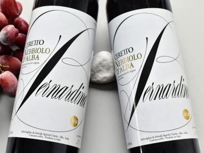 Nebbiolo d'Alba 2018 Bernardina Bio