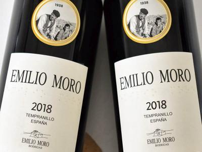 Emilio Moro - Tempranillo 2018 Emilio Moro