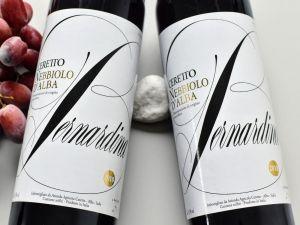 Ceretto - Nebbiolo d'Alba 2018 Bernardina Bio