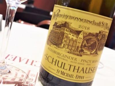 Weißburgunder 2018 Schulthauser