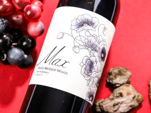 Miles Mossop - Dry Red Wine 2017 Max
