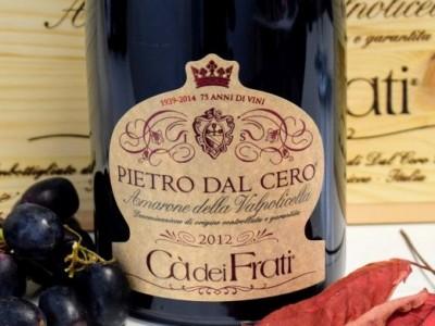 Amarone 2012 Pietro dal Cero