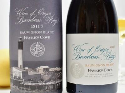 Sauvignon Blanc 2017 Bamboes Bay