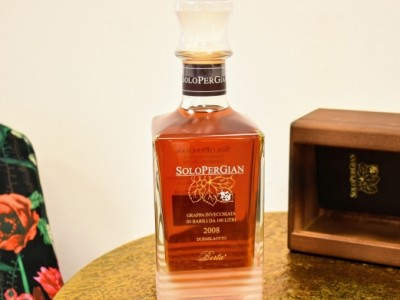 Grappa SoloPerGian 2008