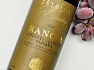 Felsina - Chianti Classico Riserva 2017 Rancia
