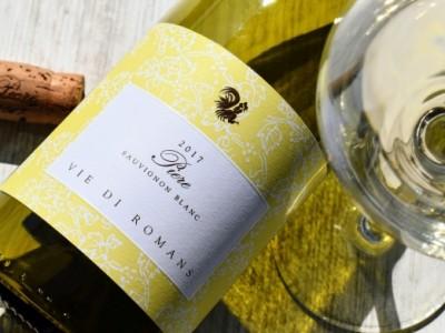 Sauvignon Blanc 2018 Piere