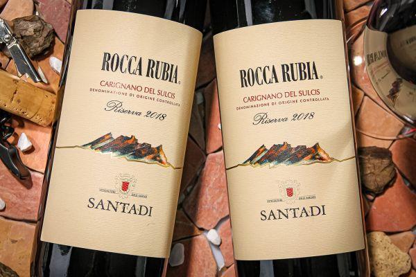 Cantina di Santadi - Carignano Riserva 2018 Rocca Rubia