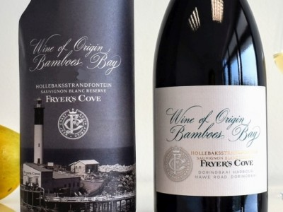 Sauvignon Blanc 2017 Reserve